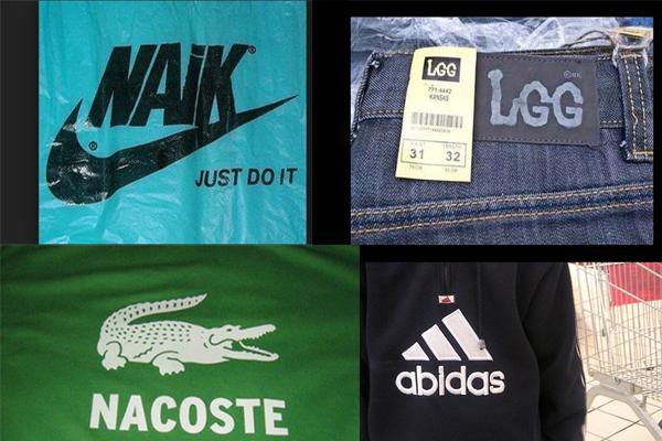 imitaciones de marcas de ropa